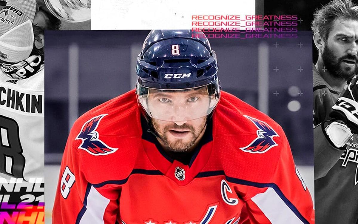 какой онлайн в NHL 2021